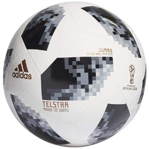 Ballon de foot ACCESSOIRES ADIDAS JUMBO BALL