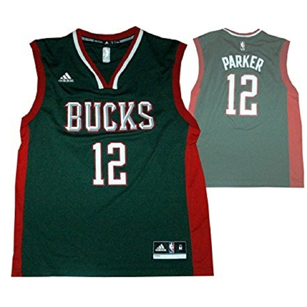 6b37cc45bd20 Maillot basket HOMME ADIDAS INT REPLICA JRSY #12