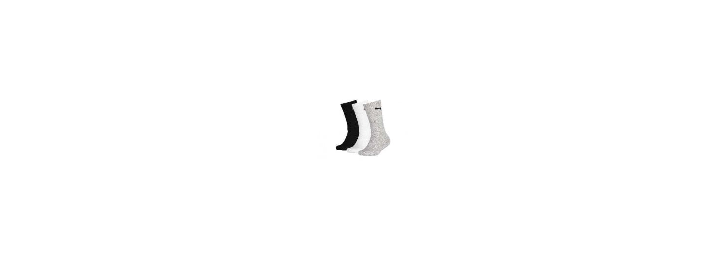 Les chaussettes enfant garçon - Destock Mania